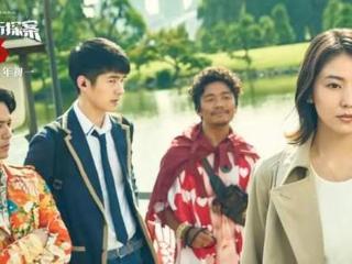 《唐人街探案3》口碑下滑,要是出第四部,很多网友表示还是会看 电影,唐人街探案,刘昊然,悬疑