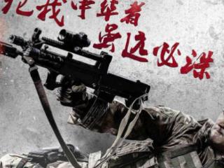 吴京又一部新电影巨作来袭,王一博加盟 电影,吴京,王一博,我的父辈