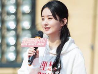赵丽颖和冯绍峰再次出演同一部剧 电视,赵丽颖,冯绍峰,张慧雯