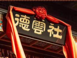 郭德纲进军电影界第一炮《德云瓦舍》,导演编剧大有来头 电影,德云社,郭德纲