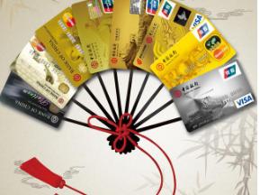 什么是中行的SIM盾? 爆料,信用卡,SIM盾,中行