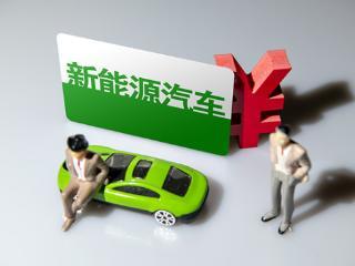 乘联会:2021年新能源乘用车销量或将达200万辆 乘联会,新能源汽车