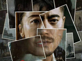 现实刑侦题材电影《猎心之血亲》,即将全国上映 电影,陈龙,破案