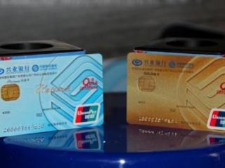 兴业银行信用卡小额贷款如何办理? 问答,小额贷款,兴业银行,申请