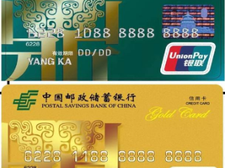 邮政储蓄银行卡挂失,可以跨省补办吗? 爆料,储蓄银行卡,跨省,补办