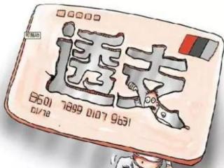 如何取消平安白条卡? 技巧,资讯,信用卡,白条卡