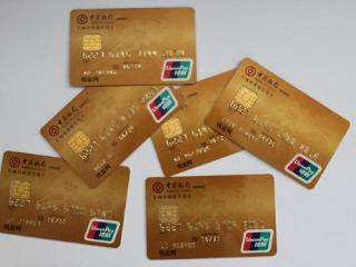中国银行信用卡商场分期付款有哪些特点? 资讯,中国银行,分期付款,信用卡