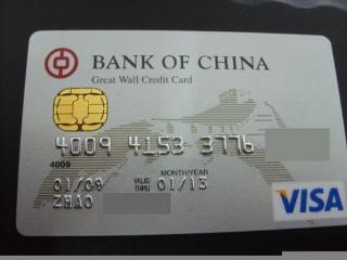 中国银行信用卡账单日是什么? 资讯,信用卡,中国银行,账单日