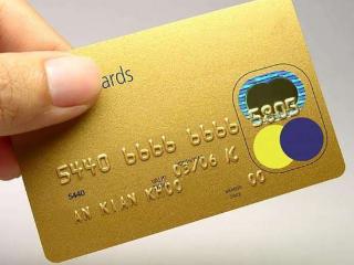 信用卡被停用了我们还能怎么还款? 资讯,信用卡,注销,偿还