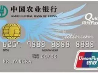 农行乐分易贷款条件是什么? 资讯,信用卡,贷款,乐分易