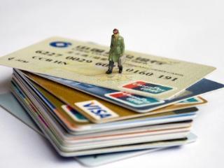 有共享额度的信用卡要不要注销呢?怎么注销? 问答,信用卡,销卡