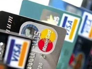 招商银行卡年费是怎么收取的? 优惠,招商银行,信用卡,年费