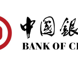 中国银行信用卡账单日是哪天? 中国银行,信用卡,账单日,信贷