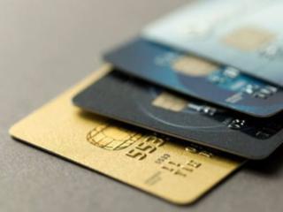 建设银行信用卡账单日怎么查? 问答,账单日,建行信用卡,还款