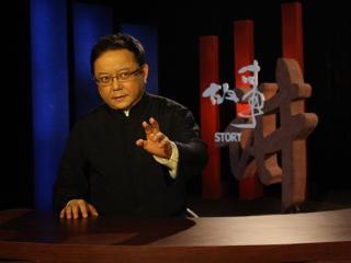 王刚为自己在全球第一座蜡像揭幕,称太像自己了。 动态,蜡像,王刚,王源