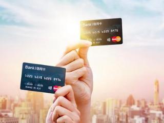信用卡个性化分期会对征信造成影响吗? 资讯,信用卡,逾期,征信