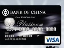 中银长城中国移动信用卡是什么卡?有什么权益? 资讯,中银,信用卡,权益