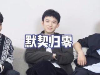 刘昊然节目忘记带卸妆水,网友感叹:实在是没想到啊! 综艺,恰好是少年,刘昊然,王俊凯