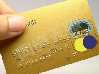 包商银行信用卡现金分期申请及发放需要知道什么? 问答,信用卡,包商银行,分期申请