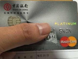 中行信用卡账单日和还款日是什么时候? 资讯,中银,账单日,还款日
