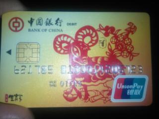 中银数字信用卡怎么申请?可以线上申请吗? 资讯,中银,数字信用卡,申请