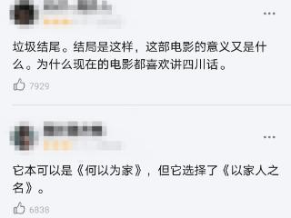 """电影《我的姐姐》中的安然是个""""叛逆姐姐""""张子枫"""