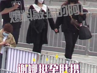 谢娜和张杰现身深圳疑似出轨张碧晨产子,二人恋情才算正式曝光