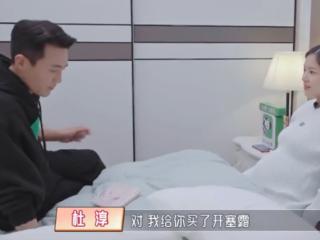 婆婆和妈妈上节目,王灿一句话让杜淳彻底懵了,网友:娶到宝了