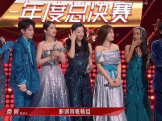 《乘风破浪的姐姐2》迎来最后总决赛公演,张柏芝可喜可贺