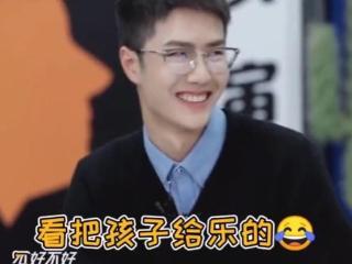 《天天向上》王一博戴眼镜像高中生,笑起来的样子天真又可爱