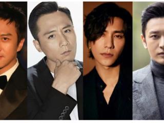 娱乐圈最红一线男明星,谁的演技更好?