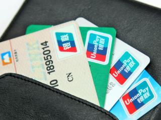 信用卡催款会被报通讯录吗? 问答,信用卡,逾期不还,爆通讯录