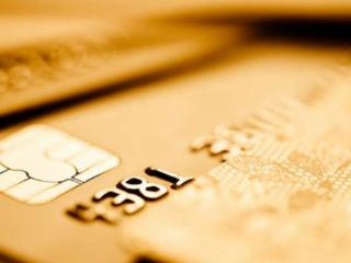 农行爱奇艺联名信用卡账单日是哪一天?如何查询? 攻略,联名信用卡