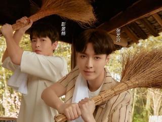《向往的生活》第五季官宣,张艺兴加入引网友关注