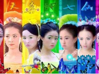 《七仙女》中每个小仙女都很美,年轻霍思燕真漂亮 电视,七仙女,蒋欣,刘洋