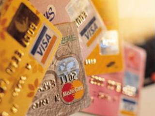 为什么信用卡突然就被停用了? 攻略,信用卡,停用,逾期