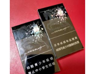 黄山香烟的口感怎么样?黄山黑马细支的价位是多少? 香烟价格,黄山,黑马细支