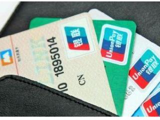 工行生肖信用卡额度是多少?有详细的限额吗? 资讯,工行,生肖信用卡,额度