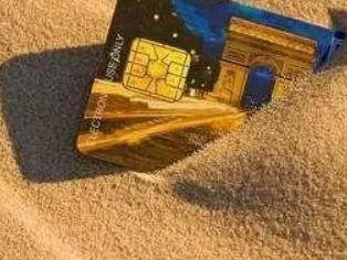 支付宝信用卡还款收多少手续费?如何免费? 资讯,手续费