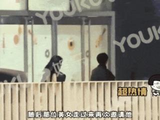 姚琛与任豪去KTV,被网友纷纷骂是绿茶 任豪