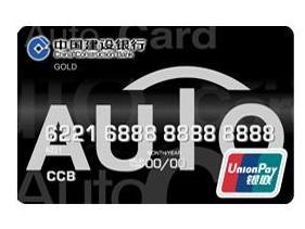 建行飞驰畅行龙卡信用卡额度多少?年费是多少? 资讯,建行,龙卡,年费