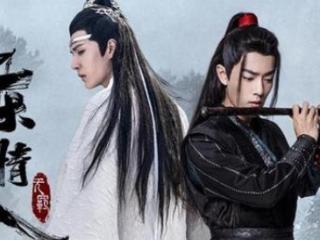 新综艺《中国制作人》官宣,公布的神秘嘉宾音频疑似肖战王一博 综艺,中国制作人,肖战,王一博