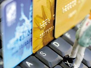 中国银行将会发行中银北汽鹏龙信用卡这个劲爆的消息也太火爆了 资讯,银行卡,民生,信用卡
