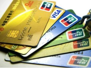 有哪些因素会影响贷款呢?这五条你一定要知道! 攻略,银行贷款,信用卡