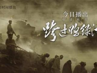 电视剧《抗美援朝》中,洪上将的真实身份是什么? 《抗美援朝》
