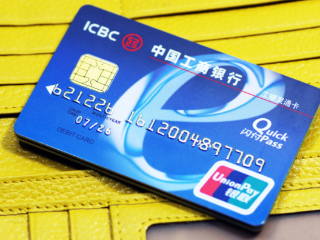 信用卡逾期多久会被起诉?什么是信用卡逾期立案标准? 安全,信用卡,信用卡逾期,信用卡被起诉