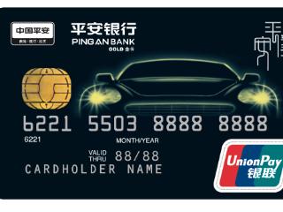 平安银行的信用卡是不是有优享金,那是什么?要怎么才使用它? 资讯,平安银行,平安银行信用卡优享金,信用卡优享金使用方法