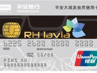 平安银行信用卡的优享金是用来干什么的?它占我信用卡的额度吗? 资讯,平安银行,平安银行信用卡优享金,优享金申请条件