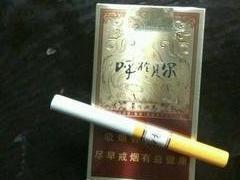双喜红玫王硬味道怎么样,价格贵吗? 香烟专题,双喜红玫王硬价格
