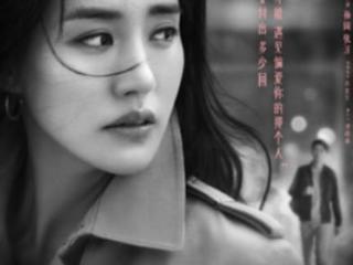 """王智克拉拉诠释""""勇敢做自己""""电影《深爱》定档520 王智克拉拉"""